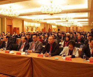 中国和平统一促进会第十四次海外统促会会长会议召开