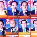 全球华侨华人促进中国和平统一大会在曼谷隆重举行