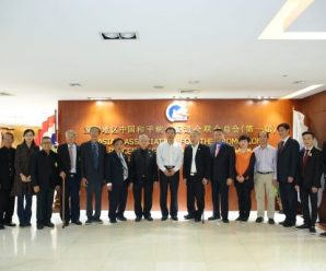 Shanxi Overseas Exchanges Association Come to Visit TCPPRC