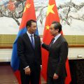 Mongolia to get help from China