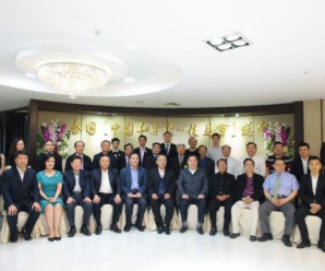 Jiangsu Chinese Overseas Friendship Association come to visit TCPPRC