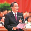 CPPCC advances 'social, economic' progress