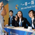 Forum's young volunteers ready to represent 'prospering China'