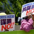 Japanese citizens protest 'conspiracy' law following its forcible enactment