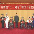 10 awarded highest military honor