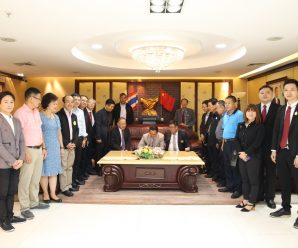 World Dongguan Entrepreneurs Federation come to visit TCPPRC