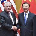 President Xi meets US secretary of state