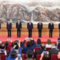 New leadership of Communist Party of China