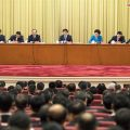 Xi honors ethical role models