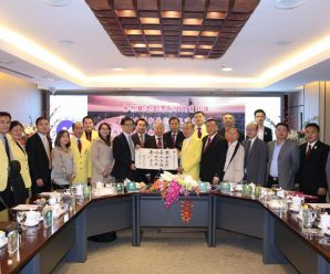 The Chairman of Taiwan's New People's Party come to vist TCPPRC