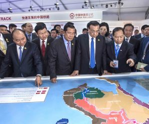 Cooperation is the key, Li tells LMC leaders at meeting