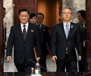DPRK offers to ROK holding vice ministerial-level talks on Jan 17