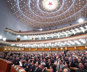 Highlights of President Xi's keynote speech