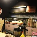 Autistic teens get new Shanghai coffee shop