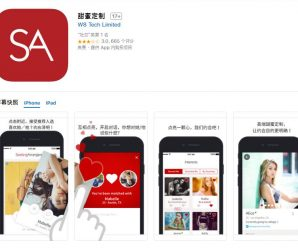 'Sugar daddy' app banned from WeChat