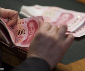 Trend of capital inflows to keep yuan steady