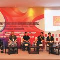 Home / China / Society 'We-media' platforms describe rapid growth at Xiamen trade expo