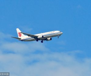 Airlines see soaring growth prospects