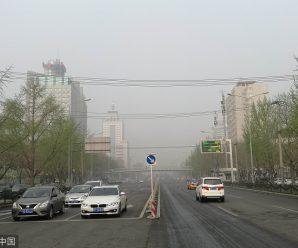 Beijing ups ante against air pollution