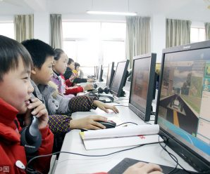 Chongqing adds programming to school curriculum